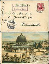"""125/DP Türkei 1906 Bildpostkarte Felsendom ° Jaffa """"Aus Jerusalem"""" Darmstadt"""
