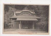 Shirahata Shrine Kamakura Japan Vintage Postcard 313b