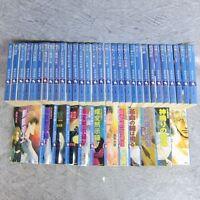 HONOO NO MIRAGE of Blaze Lot of 42 Complete Novel Set M. KUWABARA Japan Book *