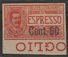 ITALIA Regno - ESPRESSI Sassone 6K varieta': NON DENTELLATO bordo foglio **