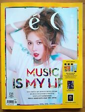 4MINUTE Hyun A Trpple H/Cuttings+Cover--Magazine Clippings/Ceci korea/May 2017