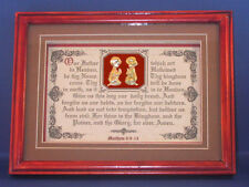 New THE LORDs PRAYER-Bible Verse Scripture,Plaque Framed Christian Gifts Reg.$35