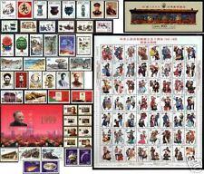 PR China 1999 full year 20sets+3 SS+1 Sheetlet MNH