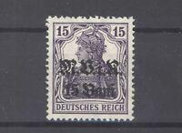 Dt. Bes. 1. WK Rumänien Mi.Nr. 5a, 15 Pfg. Freimarke 1917 **, gp. BPP (29082)