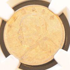 1914 China Silver 20 Cent Coin Yuan Shih Kai NGC L&M-65 VF Details
