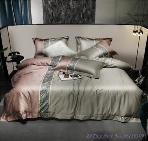 4pcs Bedding Set Modern Luxury Style 120 Long-staple Cotton Satin Cotton Nordic