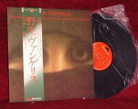 TV OST OPERA SAUVAGE VANGELIS 1979 POLYDOR JAPAN PRESSING W/ OBI & INSERT NM