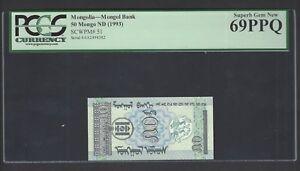 Mongolia 50 Mongo ND(1993) P51 Uncirculated Graded 69
