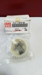 Yamaha Flyweight Gear 7LV-11970-00 - Original Packaging - NEW - TO2B