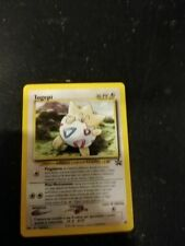 Pokemon TOGEPI promo card #30 nuova mint perfetta