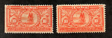 Spanish West Indies - Sc# E2 MH (rems) + E2 MLH     /      Lot 1120296
