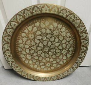 """Antique Persian Arabic Round Brass Handcrafted  Elaborate hanging Tray 23.5"""""""