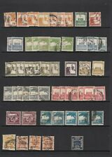 PALESTINE 50+ USED stamps with duplication - see scan