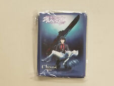 Chaos TCG Arpeggio of Blue Steel -Ars Nova Cadenza- Point Card Sleeve