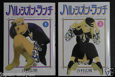 JAPAN Hiroaki Samura Halcyon Lunch manga 1~2 Complete Set (book