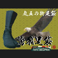 FESTIVAL NINJA BLACK JIKATABI BOOTS JAPANESE LONG UNISEX TABI SHOES