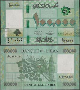Liban P95c B546 100000 Livres 2017 Vert Sec Filetage @ Ebs