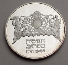 1983 ISRAEL - Hanukkah from Prague Lamp - SILVER Proof 2 Sheqalim Coin i56985
