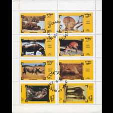 OMAN STATE MINI SHEET OF 8 1973 AFRICAN ANIMALS