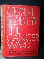 1968 The Cancer Ward, Solzhenitsyn, 1st Printing/Dial Press, Green Cloth with DJ