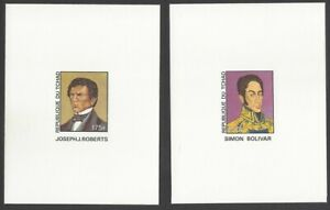 Chad #330-4 Famous Personalities 1977 set of 5 proof cards