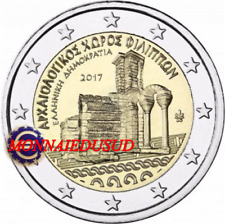 2 Euro Commémorative Grèce 2017 - Sites Archéologiques UNC NEUVE