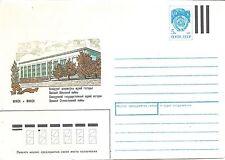 Russia - Prepaid Postal Envelope, Mint Unaddressed