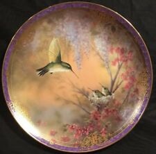The Bradford Exchange Nature's Little Treasures Garden Whispers Hummingbird 1st