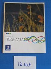 N°12107 /  catalogue cycles PEUGEOT en grec  2005-2010 environ