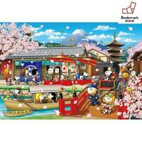 New EPOCH Snoopy 1053 Piece Jigsaw Puzzle F/S from Japan