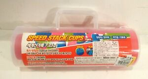 Official Speed Stacks Stacking Cups Game Red + Plastic Carrying Case