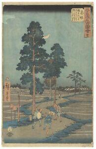 Hiroshige I, Akasaka, Tokaido Road, Travel, Original Japanese Woodblock Print