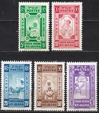 Ethiopia: 1936: Red Cross unissued set, MNH