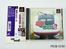 Densha de Go 2 Playstation 1 Japanese Import PS1 PS Japan Region JP US Seller B
