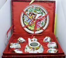 VTG COLLECTOR 9 PIECE CHINESE ORIGINAL SILK BROCADE BOX PORCELAIN MINI TEA SET