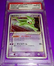 Pokemon Espeon - Holo Japanese Gold Star 50,000 Pts Promo Psa 10