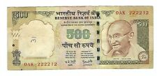 India -  Five Hundred (500) Rupees