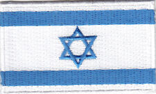 """ISRAEL FLAG 2 1/2"""" - IRON ON EMBROIDERED PATCH - FLAG OF ISRAEL"""