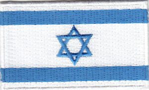 """ISRAEL FLAG Iron On Patch 2 1/2"""""""