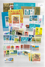 1983 MNH Indonesia year complete according to Michel system