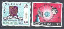 Hong kong China Sc# 251-52 sets Chinese university Satellite MLH CV $36