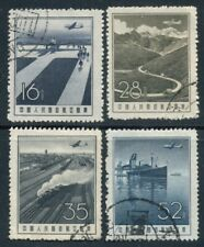 CHINA, PRC: 1957-1958 - Used Sc C6-9; Air Mail