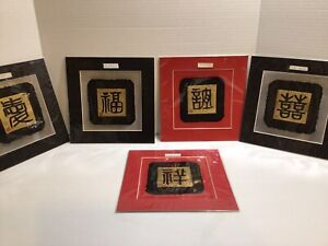 8x 8 Framed Chinese Word Art 5 PRINTS, RED BLACK GOLD WRAPPED IN PLASTIC