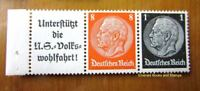 EBS Germany 1936 Hindenburg se-tenant strip Zusammendruck Michel W65 MNH** cv$24