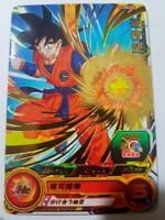 Carte DBZ Super Dragon Ball Heroes Universe Mission Part 4 #UM4-041 Rare