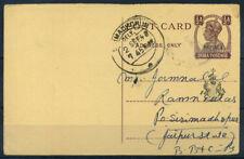 India Patiala 1948 Postal stationary 60% used Postal Card, 1/2, Anna