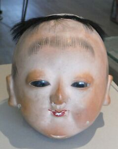 Antique Very Large Japanese Chinese Composition Doll Head P1419