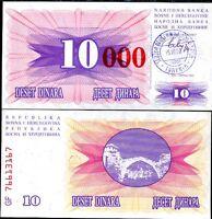 BOSNIA 10,000 10000 DINARA 1993 P 53b UNC