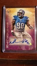 2012 Topps Valor AUTOGRAPH Ndamukong Suh 8/50 TAMPA BAY BUCS Detroit Lions