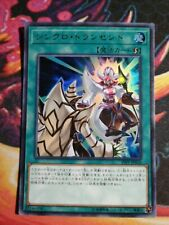 Japanese Yugioh Synchro Transcend 19PP-JP016 Ultra Rare